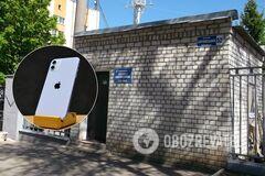 В Харькове убыточное КП приобрело iPhone за 25 тысяч: чиновники оправдались