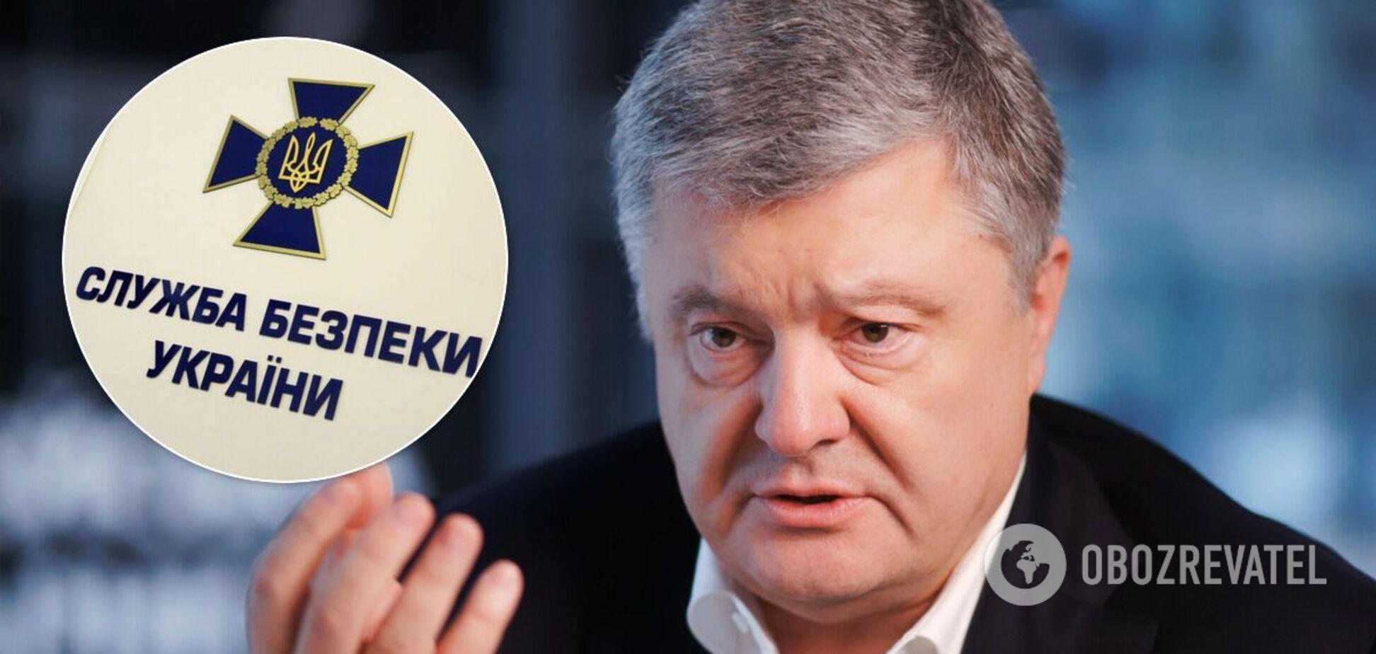 СБУ зарегистрировала 15 дел против Порошенко, – Головань