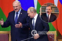 Галкин спародировал разговор Путина и Лукашенко