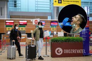 С приложением 'Дій вдома' возникли проблемы: украинцы пожаловались на массовый сбой