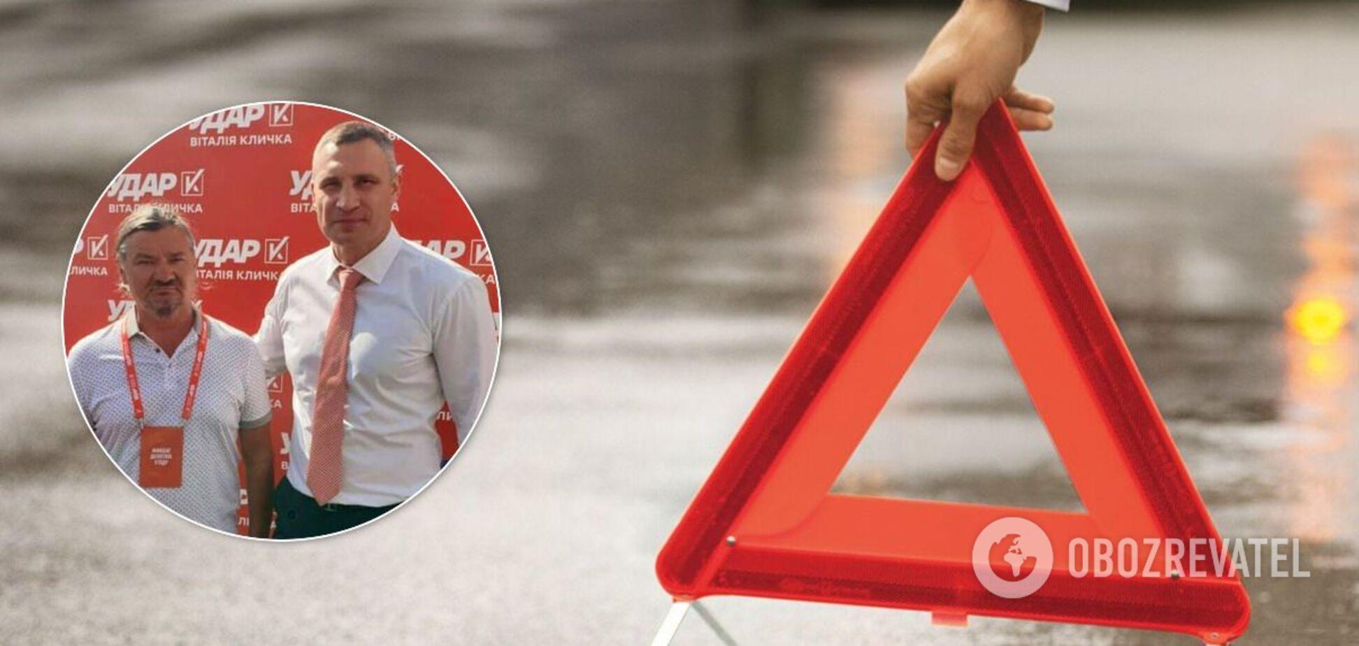 У ДТП розбився політик із партії Кличка