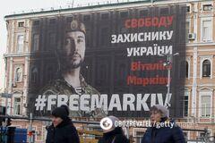 В Киеве состоится забег в поддержку нацгвардейца Маркива