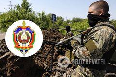 На оккупированный Донбасс прибыл представитель КГБ Беларуси