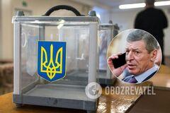 Козак заявил, что Рада пересмотрит постановление о местных выборах в Украине