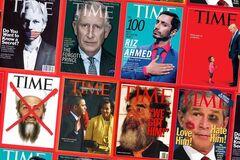Обложки журнала Time