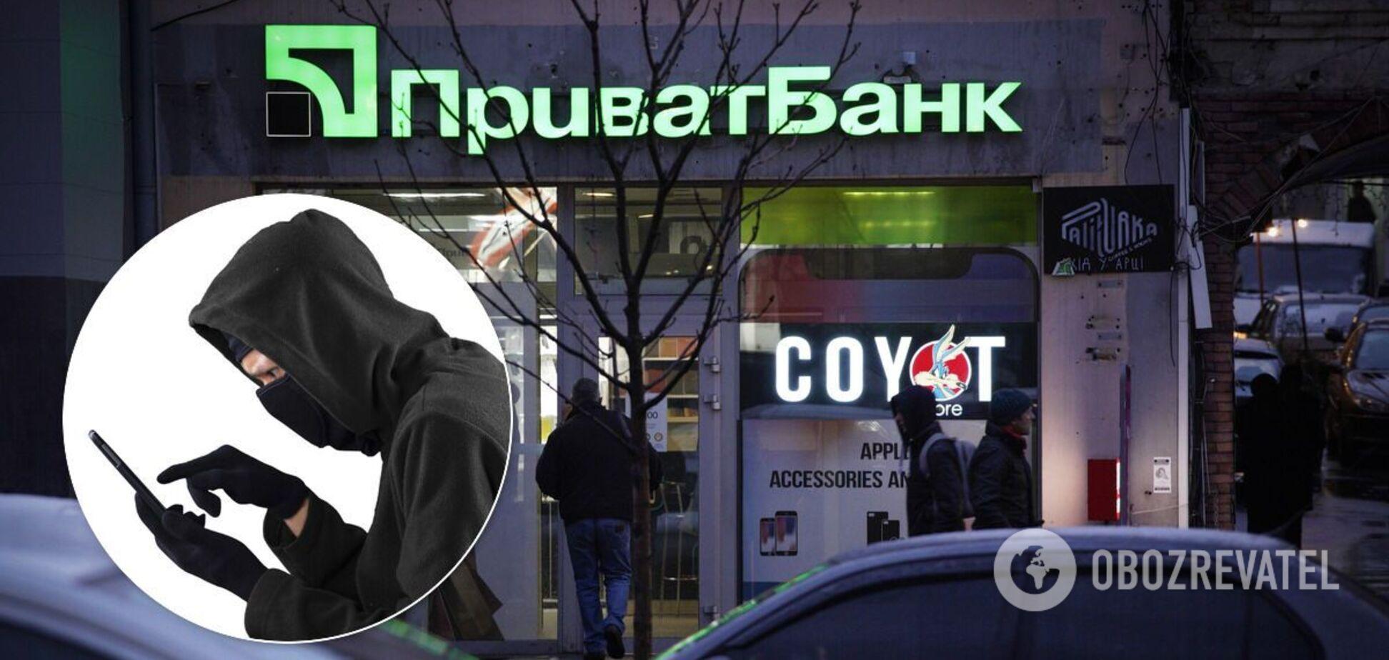 В НБУ рассказали, как защитить банковскую карту от мошенников