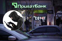 Шахраї, які представилися ПриватБанком, вкрали у киянина 116 тисяч гривень