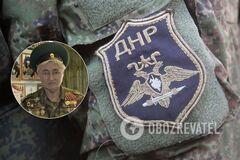 На Донбассе умер террорист Михаил Батура (Минск)