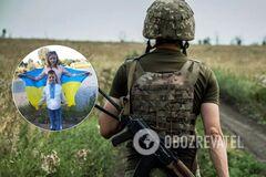 Украинцев поразила история семьи Свищ