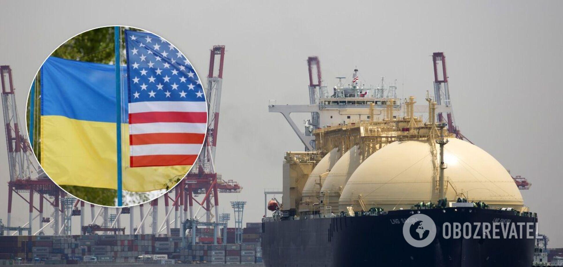 Американська компанія відмовилася від постачання газу до України