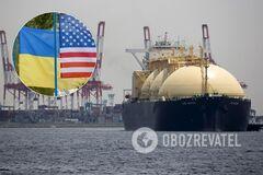 Американская компания отказалась от поставок газа в Украину