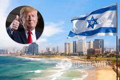 Израиль и Трамп