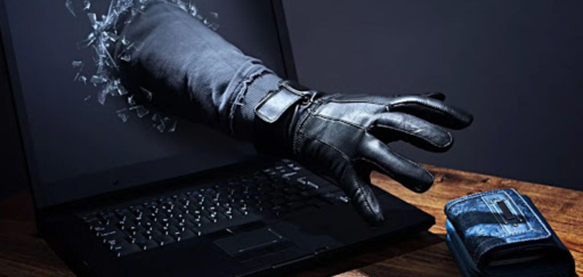 На Днепропетровщине заключенный наживался на людях через собственный интернет-магазин
