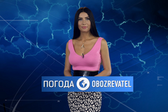 Погода в Україні на понеділок, 14 вересня з Алісою Мярковською