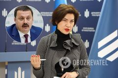 Венедиктова сообщила о следствии по 'пленкам Деркача'