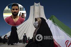 Навид Афкари казнен