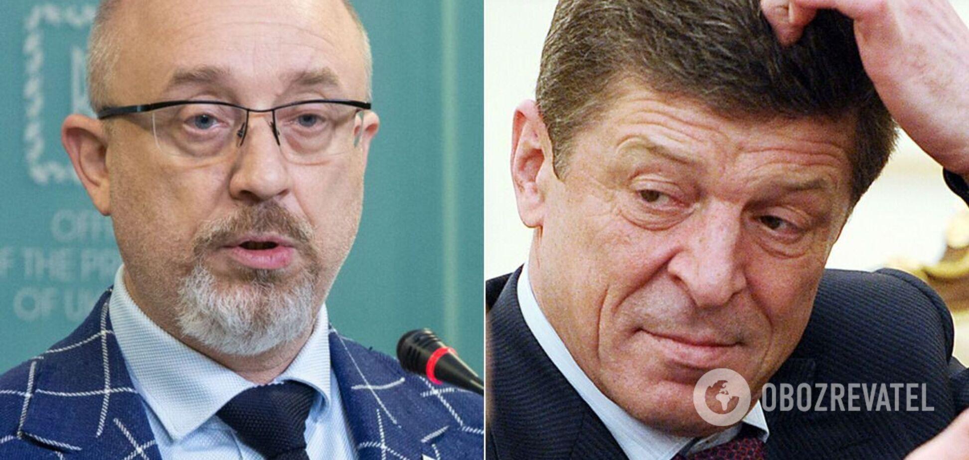 Козак и Резников выступили с разными заявлениями по выборам на Донбассе