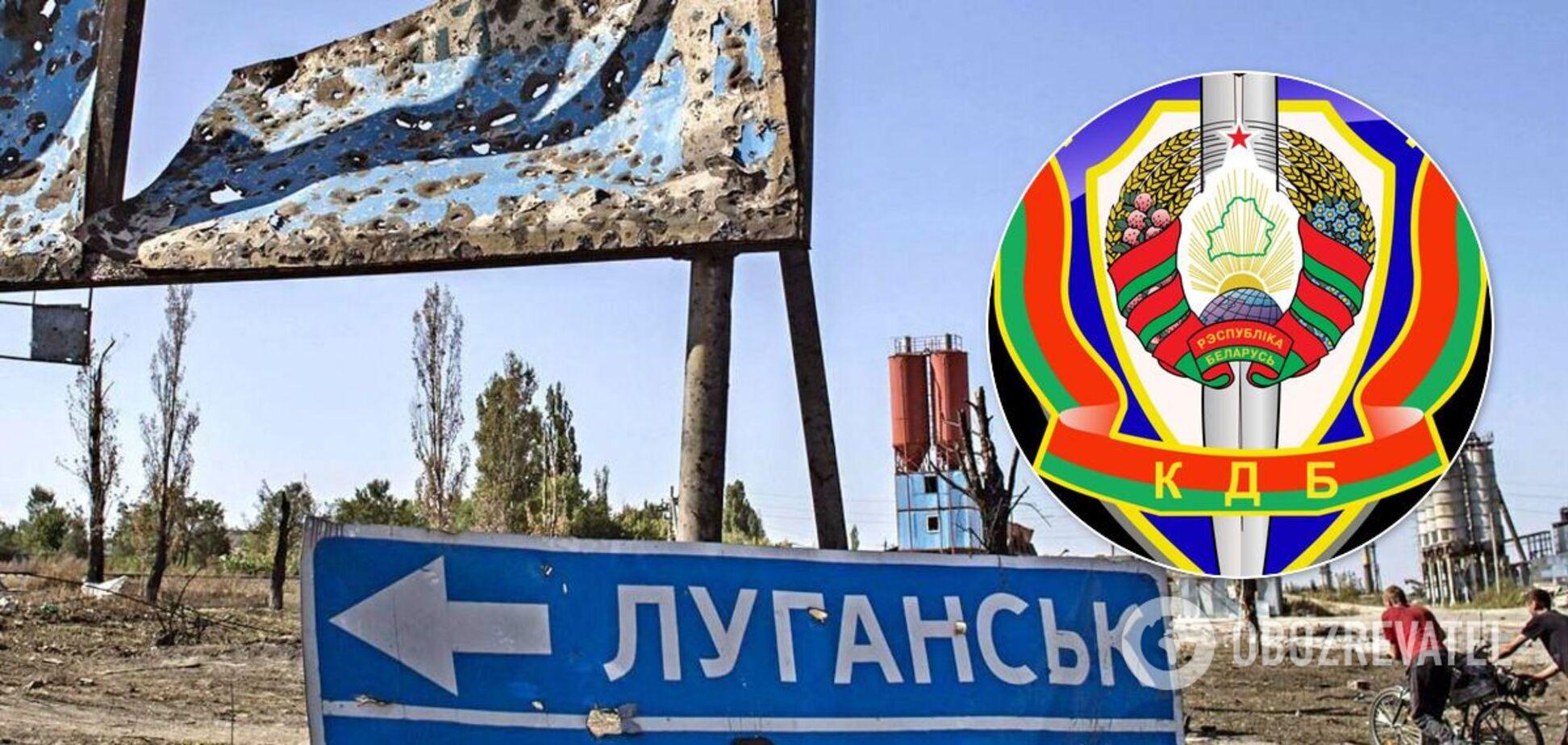 На окупований Донбас прибув представник КДБ Беларуси
