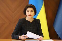Венедиктова заявила, что не собирается писать заявление об отставке