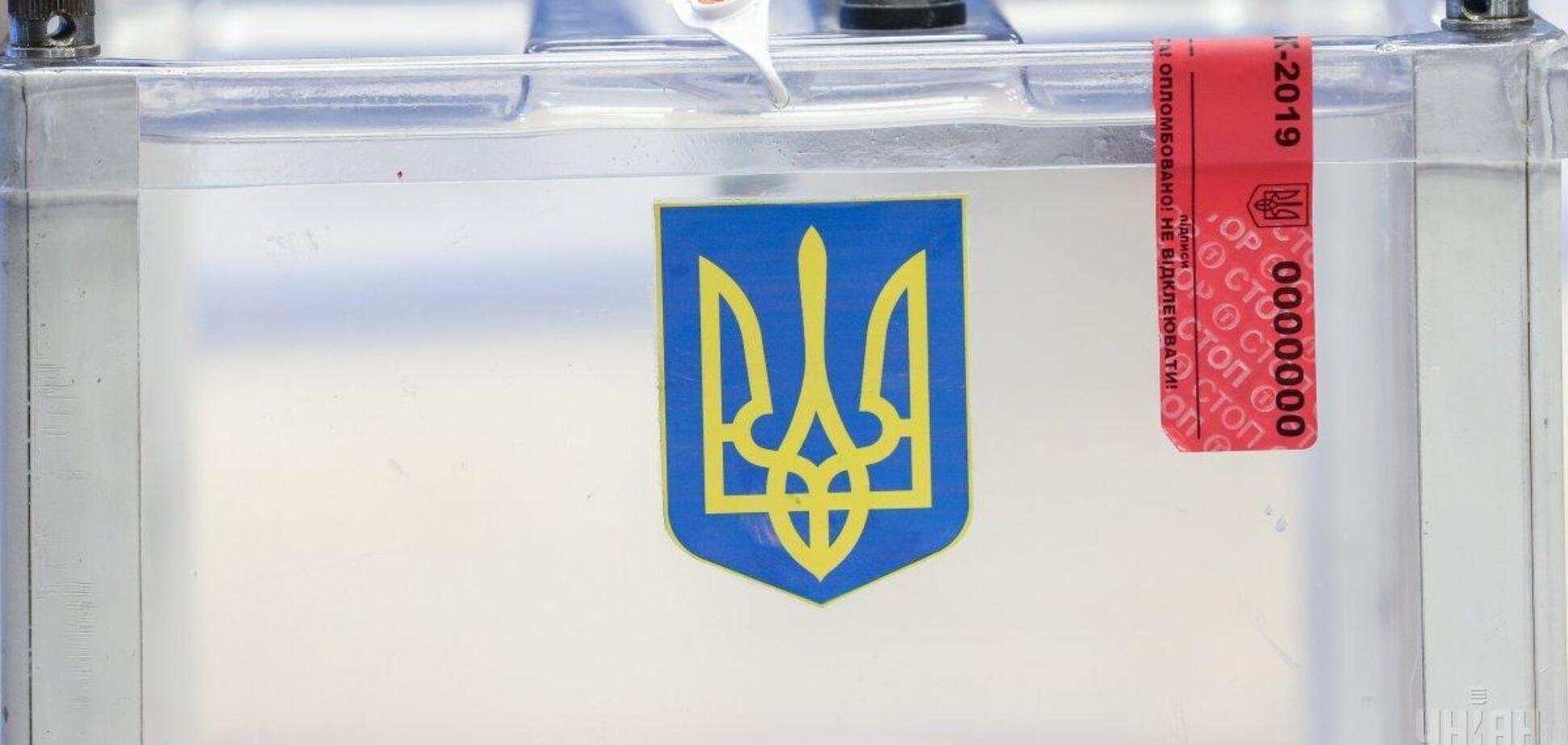 На Донбасі викликала недовіру процедура скасування виборів
