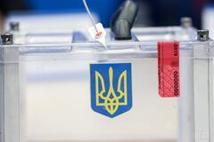 На Донбассе вызвала недоверие процедура отмены выборов