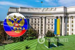 МИД Украины выразил протест в связи с проведением Россией 'выборов' в Крыму