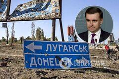 Советник Порошенко назвал требования Кремля изменить постановление о выборах провокацией