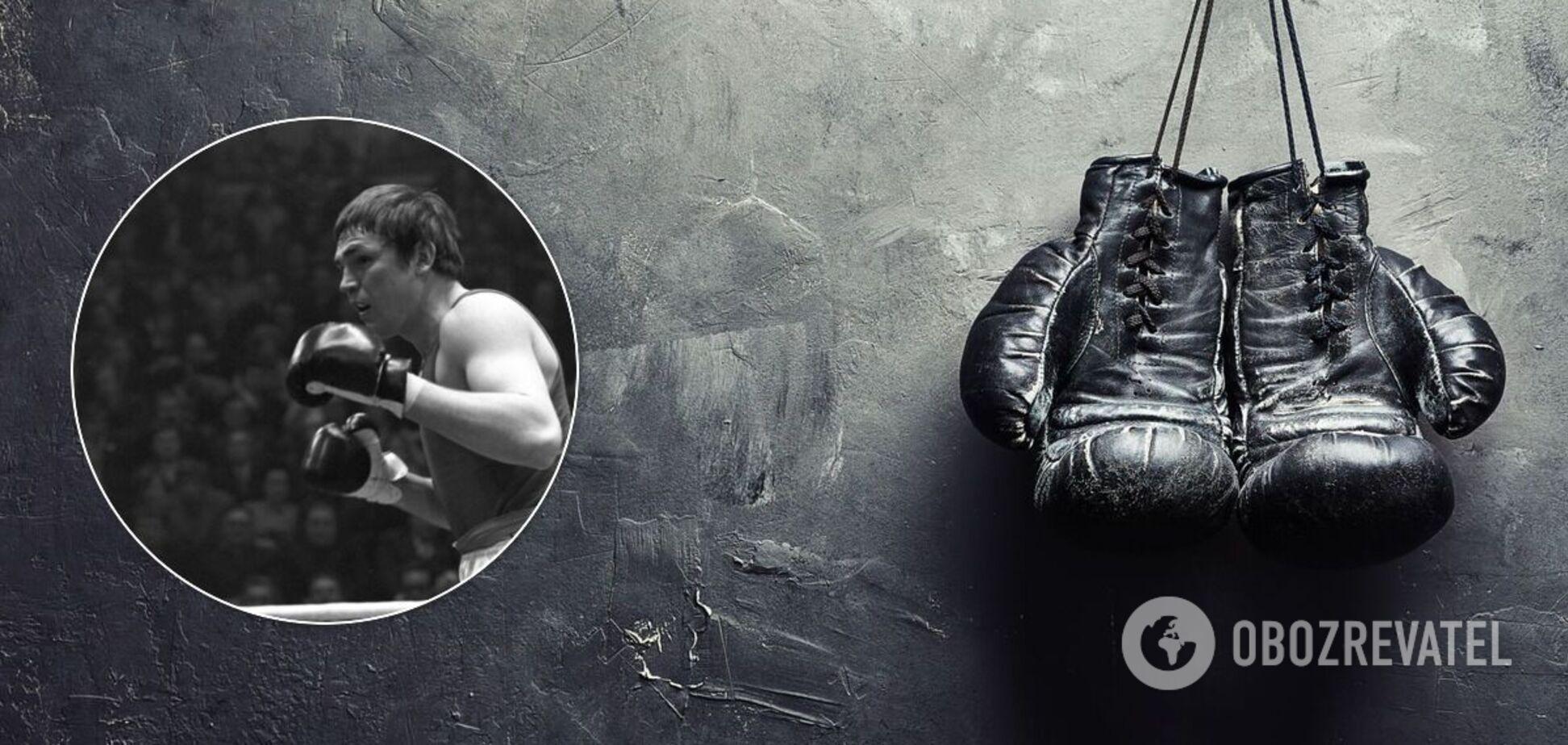 Умер легендарный советский боксер