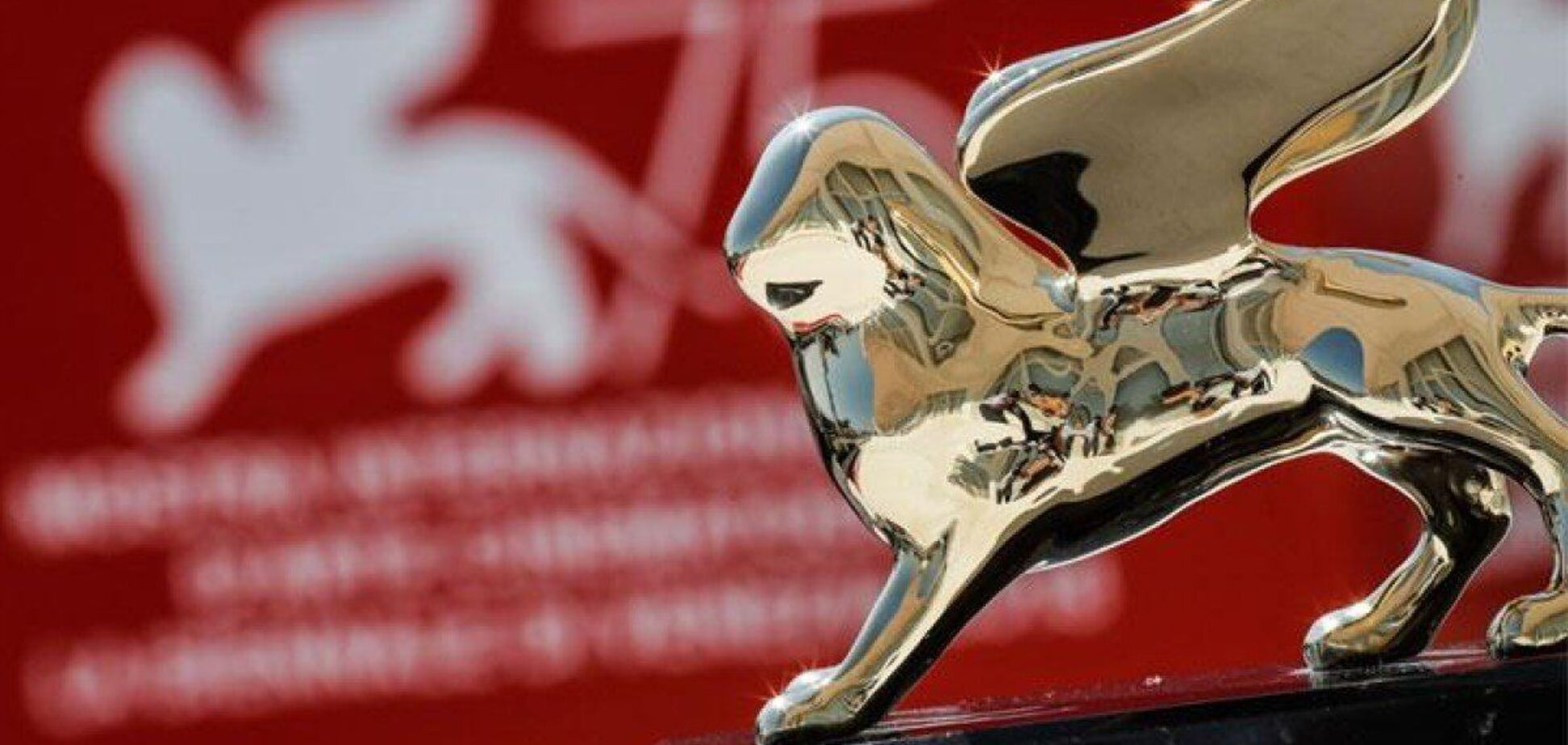 Головну нагороду Венеціанського кінофестивалю 2020 отримав фільм 'Земля кочівників'. Фото і відео