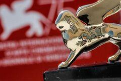 Главную награду Венецианского кинофестиваля 2020 получил фильм 'Земля кочевников'. Фото и видео