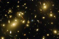 Ученые обнаружили феномен, который переворачивает представление о Вселенной