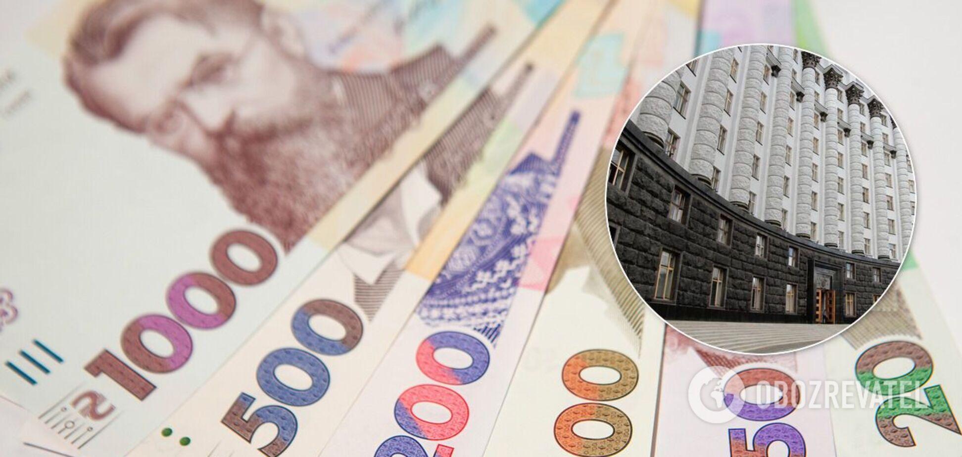 Минфин подал в Кабмин проект бюджета Украины на 2021 год