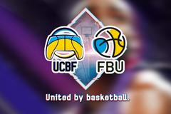 Федерация баскетбола Украины и Федерация кибербаскетбола Украины