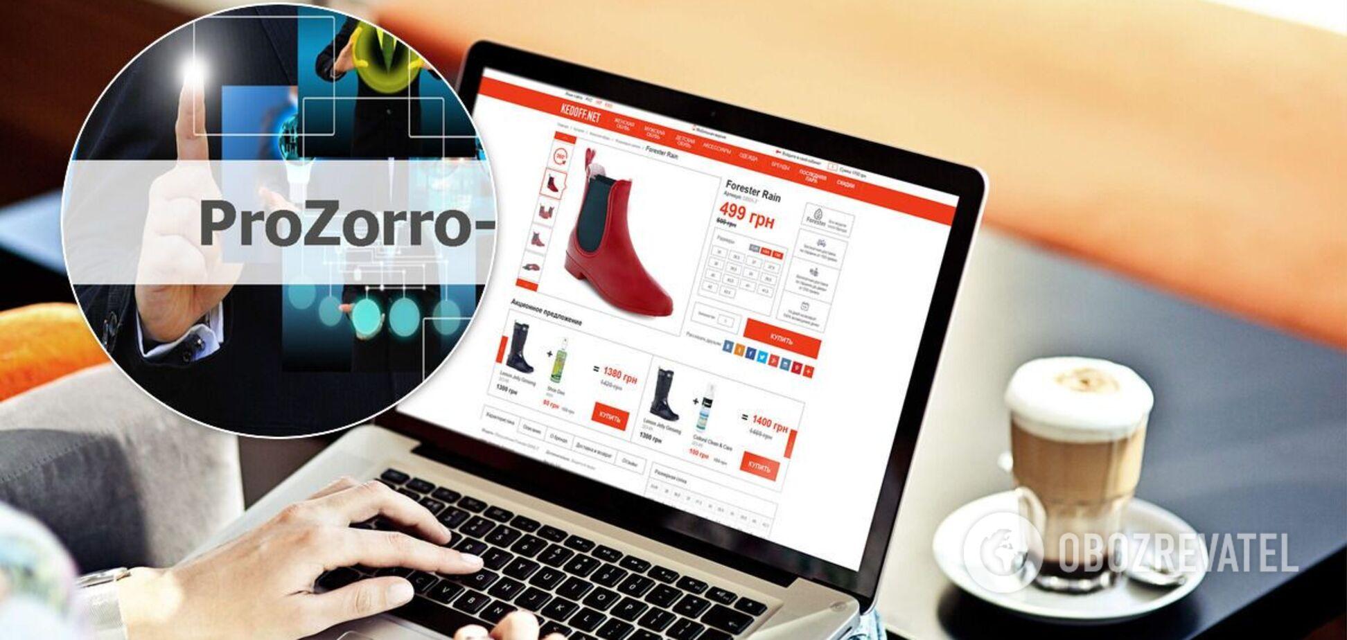 В Украине запустят Prozorro Market