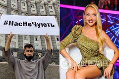 Полякова вместе с украинскими звездами выступила против запрета концертов
