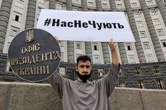 В ОПУ приняли решение о поддержке украинского шоу-бизнеса