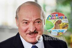 Лукашенко таракан