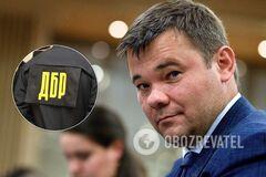 Богдан в ГБР раскрыл источник заявлений о 'зраде' в ОПУ