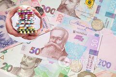 В Кривом Роге интернат купил лекарство вдвое дороже, чем цены в аптеках