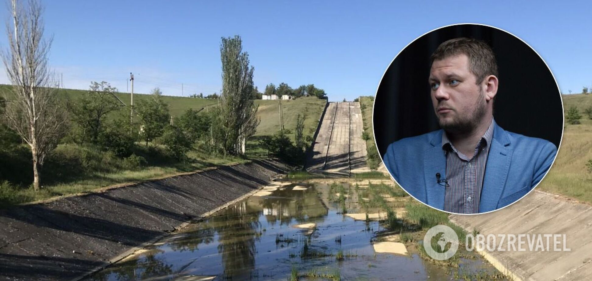 Денис Казанський відповів на закиди Росії щодо води для Криму