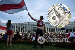 Жители Беларуси на фоне протестов забрали из банков более $1 млрд