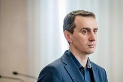 Виктор Ляшко заявил, что в Украине возобновят подготовку эпидемиологов