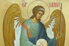 19 сентября отмечают Михайлово чудо