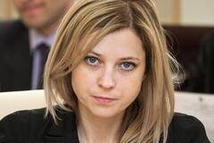 Наталья Поклонская пожаловалась на Украину в ООН