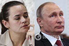 Светлана Тихановская обратилась к Владимиру Путину