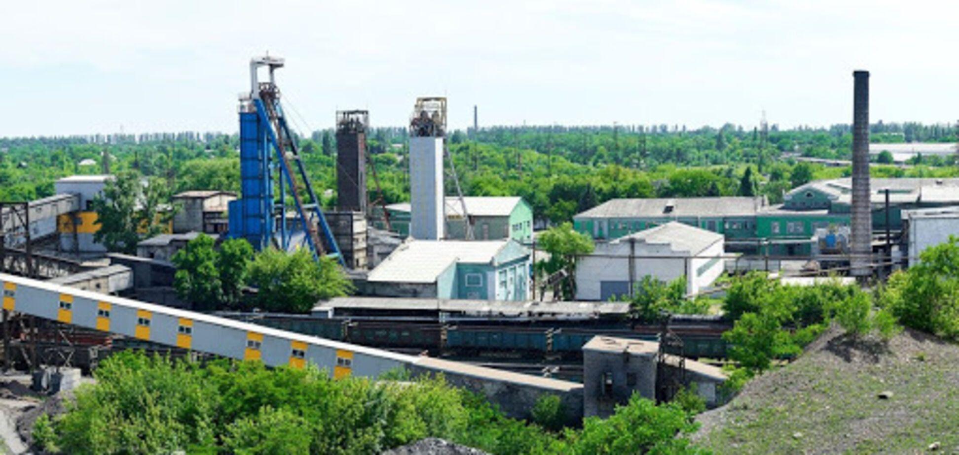 Державні шахти 'Добропіллявугілля' будуть передані до складу 'Центренерго'. Фото: Сайт міста Добропілля
