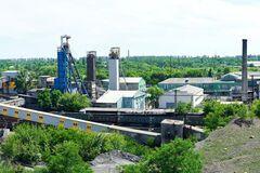 Государственные шахты 'Добропольеуголь' будут переданы в состав 'Центрэнерго'. Фото: Сайт города Доброполье