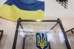 В Днепре 25 октября 2020 года пройдут местные выборы