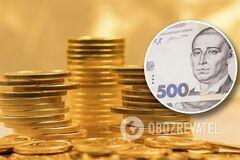 Бюджет України на 2021 рік