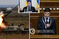 Климкин: Путин устроил Зеленскому тест и будет увеличивать цену прекращения огня на Донбассе